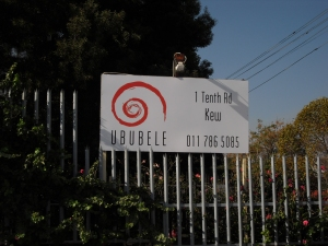 Find Us pic New signage at Ububele